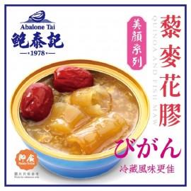 鮑泰記紅棗藜麥花膠即食糖水