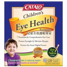 CATALO 兒童全效護眼專家 120粒 (60粒x2)
