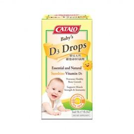 CATALO 嬰兒天然維他命D3滴劑 5毫升