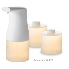 LUMIZ智能自動感應泡沫洗手機及專用洗手液 - 禮品套裝 (梔子花味)*全店購滿$399免運費