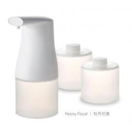 LUMIZ智能自動感應泡沫洗手機 - 禮品套裝 (牡丹味)*全店購滿$399免運費
