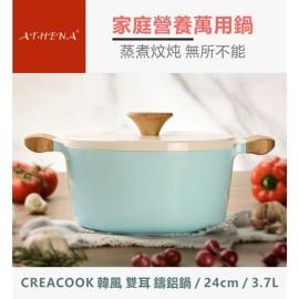 ATHENA - CERACOOK 24厘米易潔煲 / 3.7L 天藍色