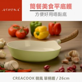 ATHENA - CERACOOK 26厘米易潔煎鍋/ 1.6L 綠色