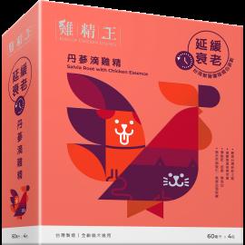雞精王 - 丹蔘滴雞精 - 延緩衰老配方