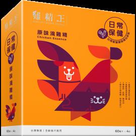 雞精王 - 原味滴雞精 - 日常保健配方