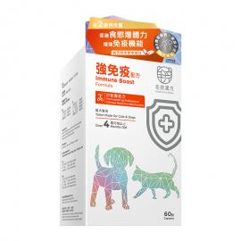 毛孩漢方- 強免疫配方 (4個月或以上貓犬專用)