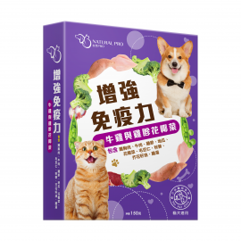 Natural Pro - 寵物鮮食包-牛雞與雞胗花椰菜 150G