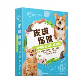 Natural Pro - 寵物鮮食包-雞肉奇亞籽鵪鶉蛋 150G