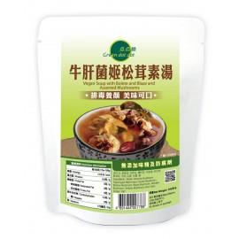 點點綠 牛肝菌姬松茸什菌燉素湯