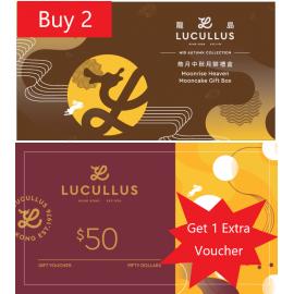 龍島 - 月餅禮券 - 皓月中秋月餅禮盒 (8件) x 2盒 + 額外送多一張中秋特別版禮券(價值HK$50)