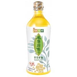 獅球嘜植物固醇芥花籽油900ml (原箱15支)