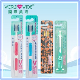 WORLDWIDE DAILY - Better Toothbrush 新創V型+孤面牙刷/兒童牙刷4支套裝