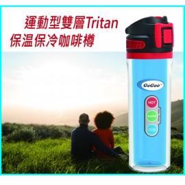 GeGoo Brand - 運動型雙層Tritan保溫保冷咖啡樽