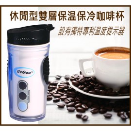 GeGoo Brand Non Slip Double Wall Coffee Mug with View Temp Indicator 400ml 休閒型防滑雙層保溫保冷咖啡杯