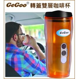 GeGoo Brand Twist Top Double Wall Coffee Mug with View Temp Indicator 400ml 轉蓋雙層保溫保冷咖啡杯