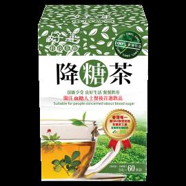 好蓮降糖茶60茶包【穩定血糖、消渴緩眼矇、香港製造】