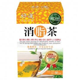 好蓮消脂茶60茶包【減肥瘦身、調節分泌、香港製造】