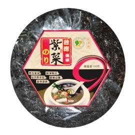 玖柒牌 - 台灣海峽紫菜 (全店買滿$150免運費-王老吉除外)
