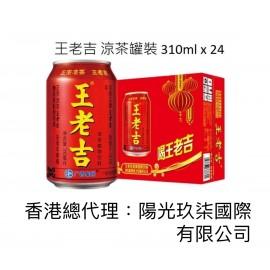 廣藥集團 - 王老吉涼茶 1 箱 (24支)