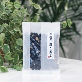 煎の黑豆(細)(全店買滿$200可享免運費)