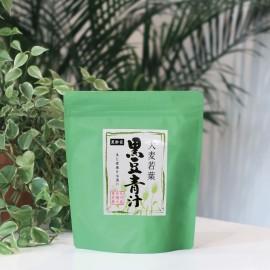 大麥若葉黑豆青汁(大)(全店買滿$200可享免運費)