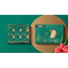 佳信記 - 斑蘭蛋黃月餅